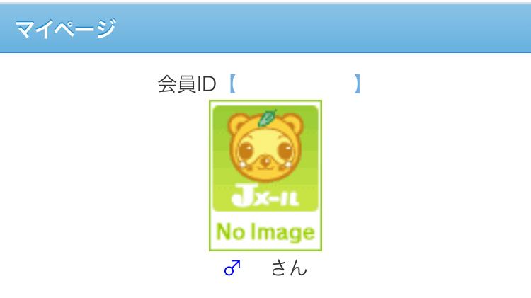ミントC!Jメール 会員ID